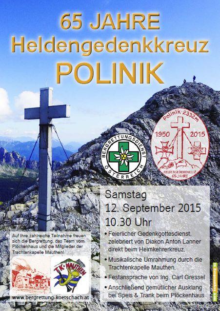 Polinik_Heldengedenkkreuz2015